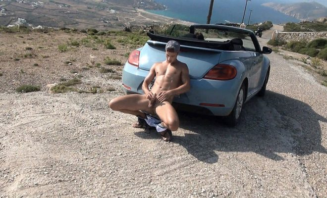 Greek Salad #06 - Hoyt's Road Wank